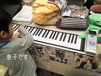 ローリングアップピアノにはまる息子の写真