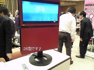FOLIS.TVの展示